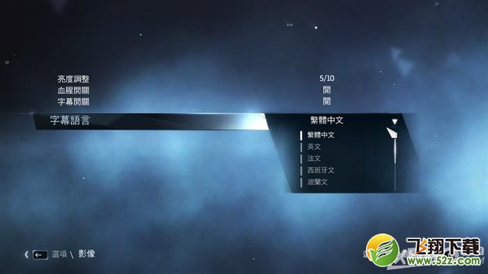 刺客信条叛变怎么调出中文字幕