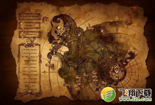 lol符文之地新地图什么时候上线