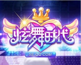 炫舞.8下载_【爱热舞中文电脑版】爱热舞炫舞PC版048