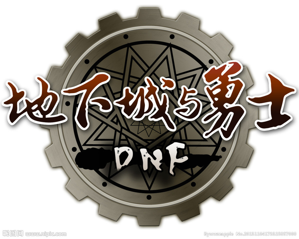 dnf7周年活动大全