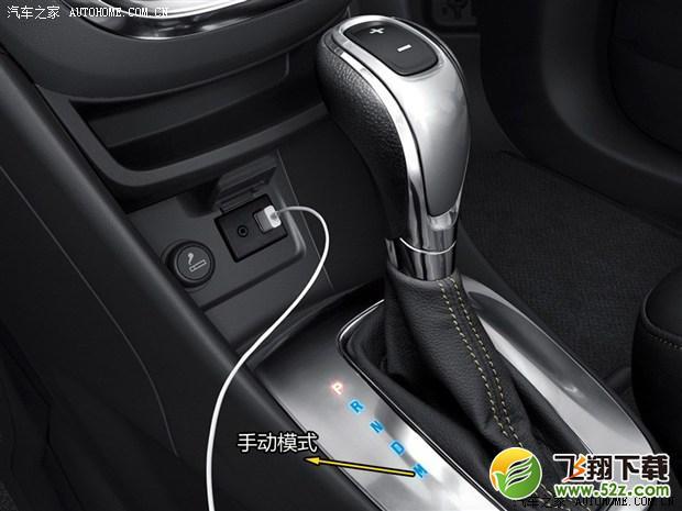 自动挡车档位图文介绍(2)