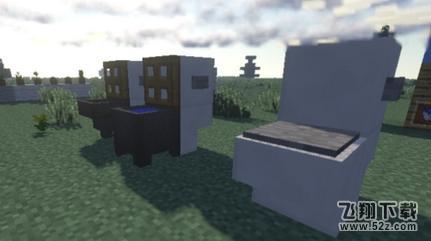 我的世界马桶怎么制作