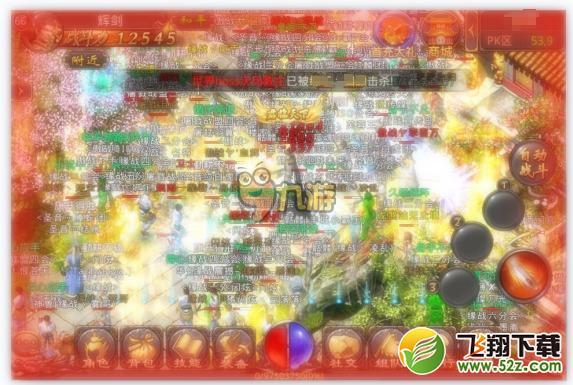 热血传奇沙巴克攻城战玩法介绍_52z.com