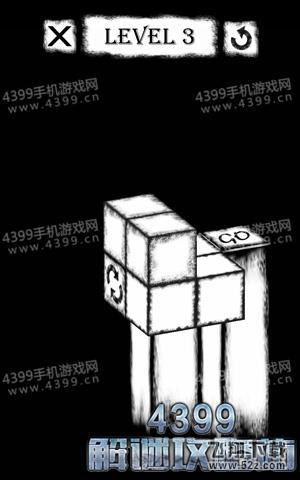 方块迷城第3关攻略