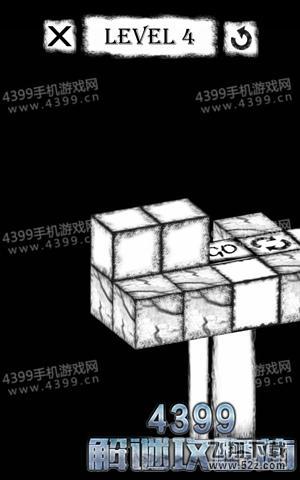 方块迷城第4关攻略