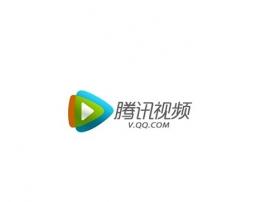 腾讯视频_> 腾讯视频vip破解版永久免费版相关攻略教程