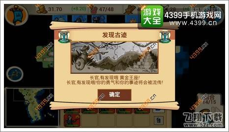 征服殖民地_征服殖民地中文破解版手游官网_征服殖民地