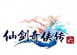 仙剑奇侠传孟冬十月下元兑换活动介绍