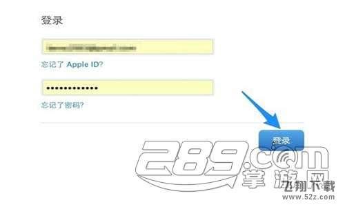 苹果账号忘记itunes密码怎么办 找回密码教程