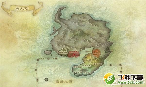 《上古世纪》红露珠之战玩法介绍