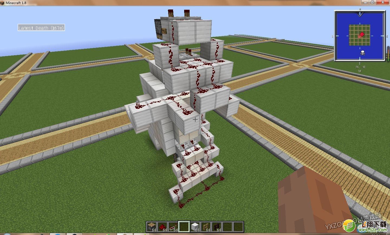 我的世界双层电梯制作方法