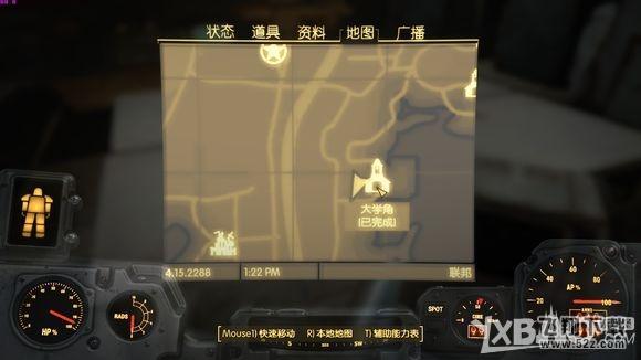 辐射4无限弹夹武器获得方法解析攻略