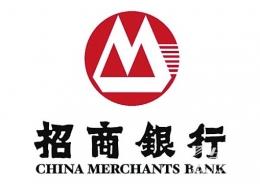 招商银行信用卡电子账单办理方法
