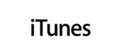 iTunes的iPhone备份文件在哪里