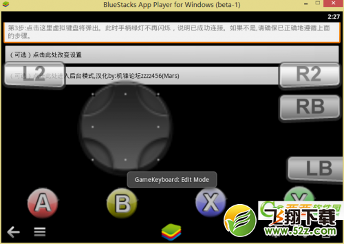 gamekeyboard游戏键盘怎么用.键盘神器Gamekeyboard使用图文教程