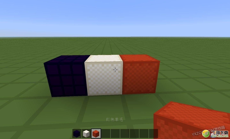 我的世界蜘蛛模型房屋怎么制作