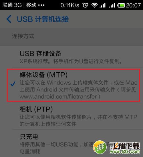 小米手机刷机工具MiFlash怎么用