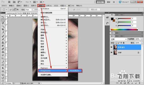 PS人物磨皮的方法:[1]Portraiture滤镜的使用