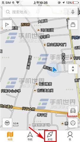 腾讯地图使用涂鸦方法