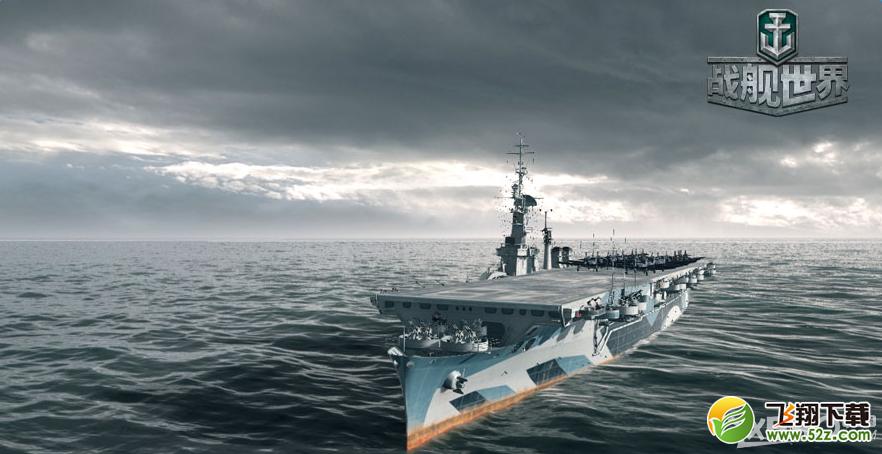 《战舰世界》塞班底价预售 部分舰八折抢