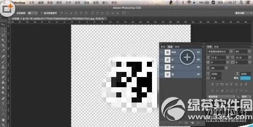 photoshop怎么把二维码设置为透明背景 把二维码设置为透明背景教程3