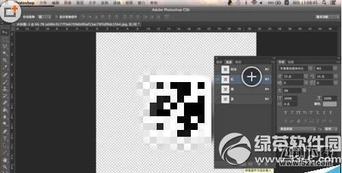 photoshop怎么把二维码设置为透明背景 把二维码设置为透明背景教程4