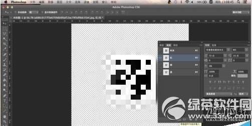 photoshop怎么把二维码设置为透明背景 把二维码设置为透明背景教程5