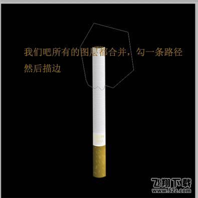 Photoshop正在冒烟的香烟图文制作教程_52z.com