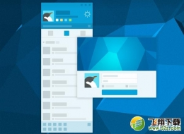 PC QQ 8.5正式发布:讨论组增至100人
