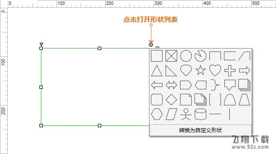 图1-18