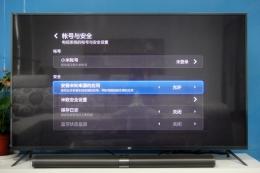 当贝市场怎么从U盘安装到电视上
