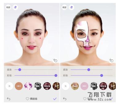 美妆相机万圣节妆怎么玩 美妆相机万圣节妆玩法教程