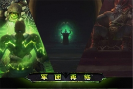 魔兽世界7.1卡拉赞开门任务流程 7.1卡拉赞开门任务哪里接