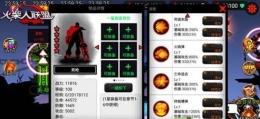 火柴人联盟男枪和剑姬哪个厉害 男枪和剑姬技能属性对比