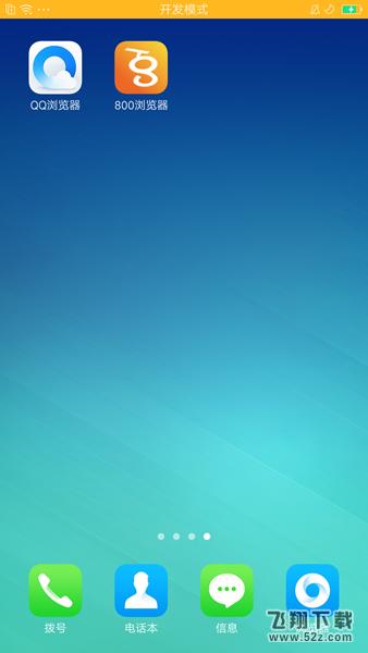 给手机找个伴,安卓手机浏览器对比评测_52z.com