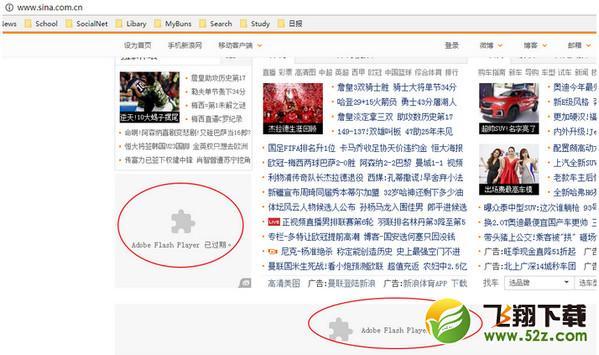 谷歌浏览器提示adobe flash player已过期解决办法_52z.com