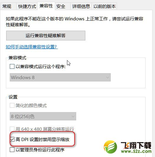 Chrome界面变大怎么办 Chrome浏览器界面缩放的解决方法_52z.com