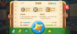 保卫萝卜3忍者镖赏金赛玩法技巧详解