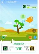 支付宝蚂蚁森林行走捐如何获得能量 蚂蚁森林行走捐如何兑换能量