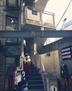 日本购物指南