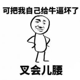 海豚宝宝QQ表情包攻略教程 最好用的海豚宝宝QQ表情包攻略推荐 第