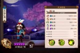 阴阳师狸猫后手控制流阵容推荐 阴阳师斗技带狸猫如何玩