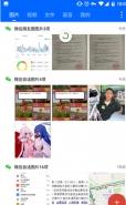 QQ微信图片视频多又杂怎么办