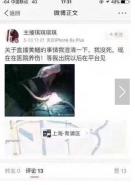 黄鳝门视频事件 黄鳝女直播琪琪主播死了吗