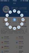 人生日历iphone版,简洁好用就选你了!