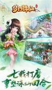 梦幻诛仙半年庆典活动预告 梦幻诛仙手游更新优化