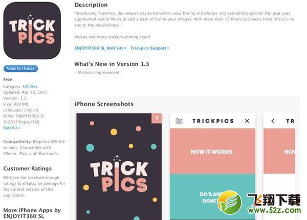 TrickPics是什么 TrickPics怎么玩 TrickPics怎么用
