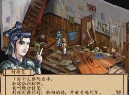 从TGP到WeGame:中国游戏行业向传统单机倾斜的契机