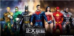 《正义联盟:超级英雄》正式预约:第二轮测试倒计时