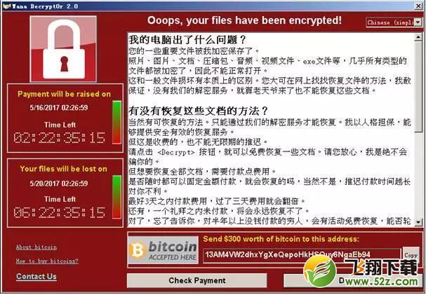 """""""永恒之蓝'席卷全球,你的电脑如何防护?"""